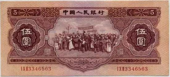 (第二套人民币5元)