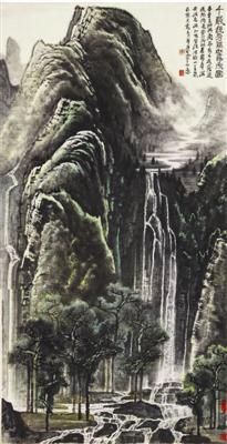 图5 李可染《千岩竞秀万壑争流图》