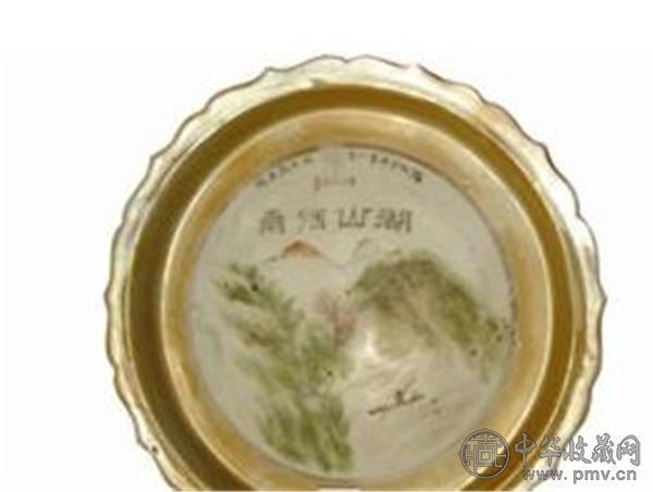 民国德化窑新粉彩口号瓷茶盘.png