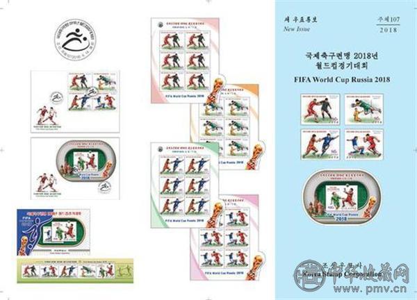邮票.jpg