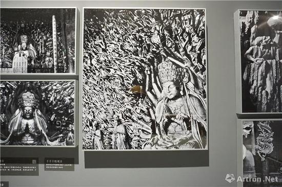 千手千眼观音 四川美术学院雕塑系编《大足石刻》1962年