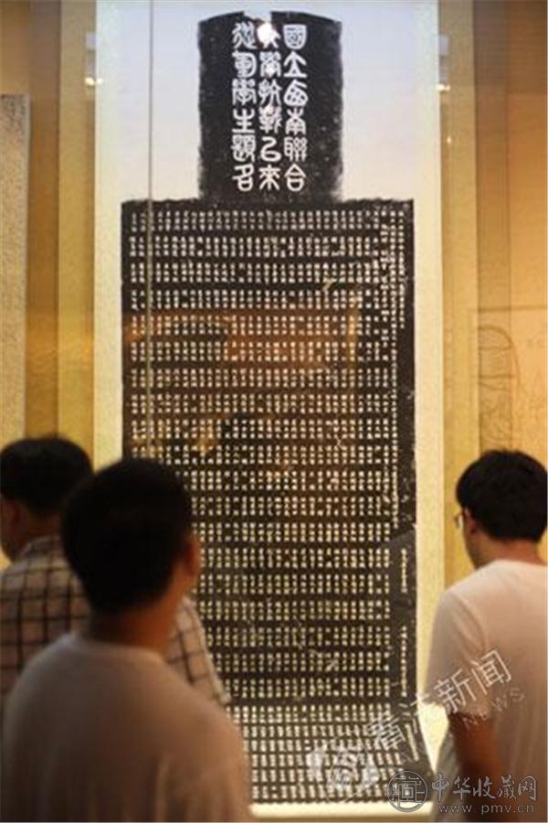 """展览中的""""国立西南联合大学抗战以来从军学生题名""""拓片.jpg"""