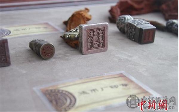 古老藏币厂印章.png