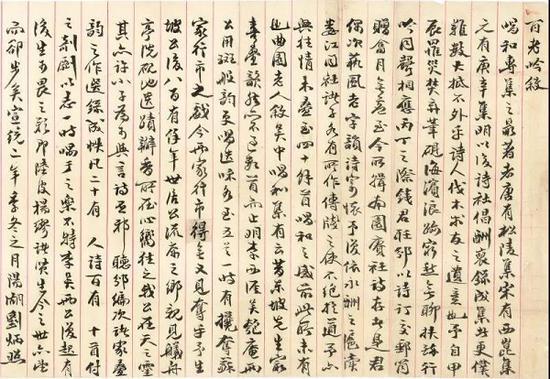 刘炳照为钱溯耆编《百老吟》所撰序言