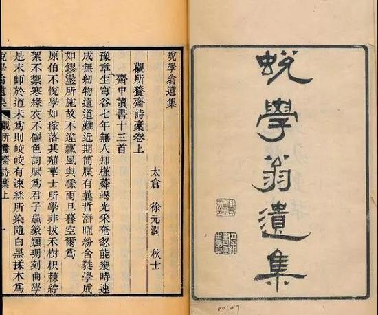 殷继山先生捐赠,现藏于太仓博物馆