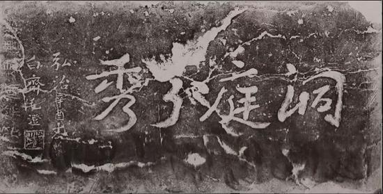 原碑由殷继山先生捐赠,现藏于太仓市第一中学