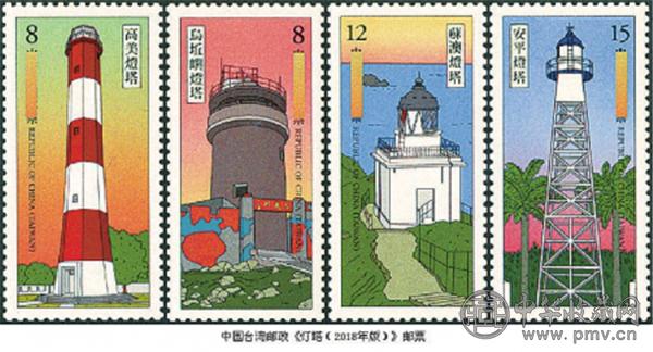 邮票.png