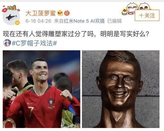 更有网友配文称:当C罗看梅西的点球(不免露出如此般笑容)。
