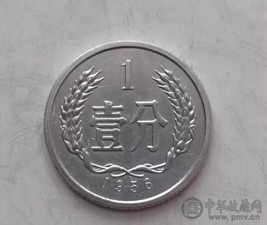 一分硬币.jpg