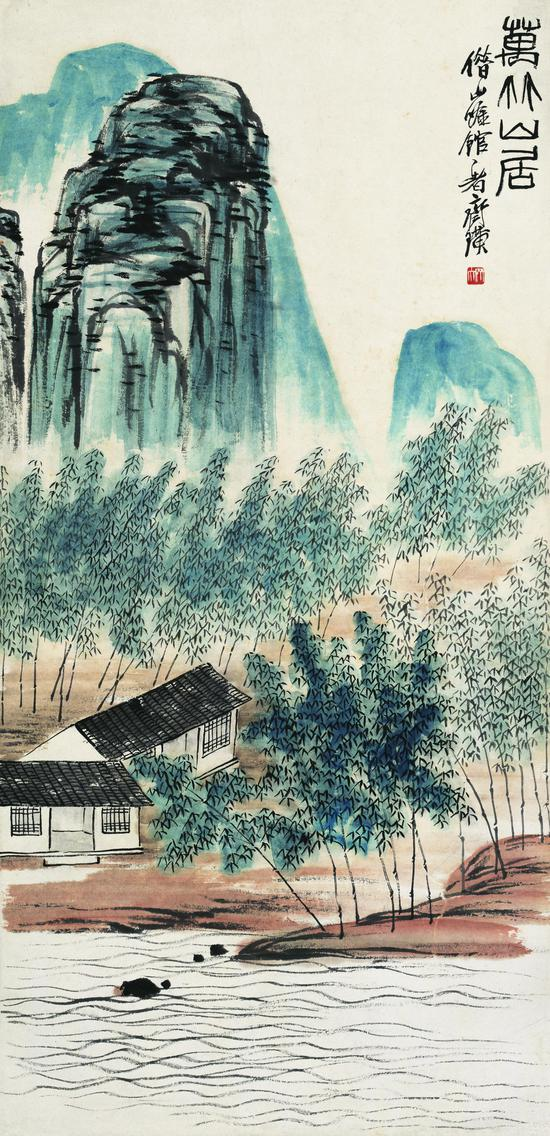 万竹山居 齐白石 无年款 102.5×49.5cm 轴纸本设色 北京画院藏