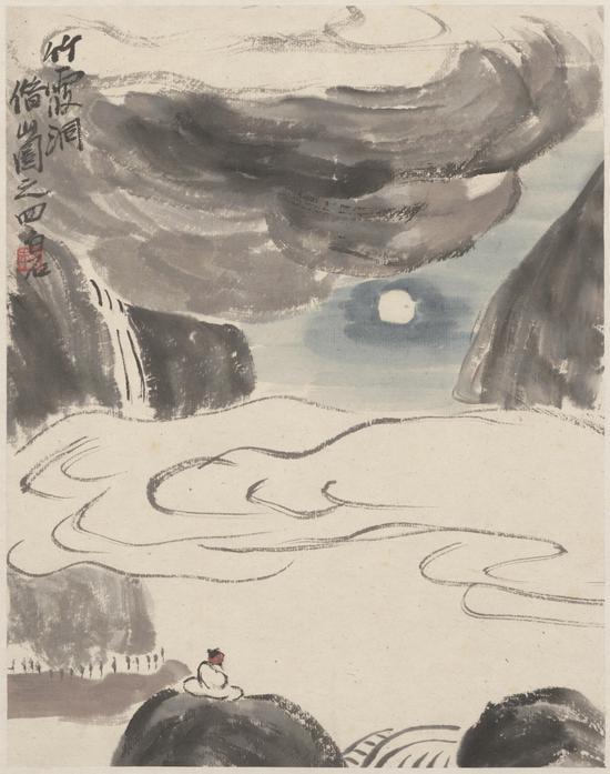 自临借山图册之竹霞洞 齐白石 1927年 25.5×20cm 册页 纸本设色 中国艺术研究院