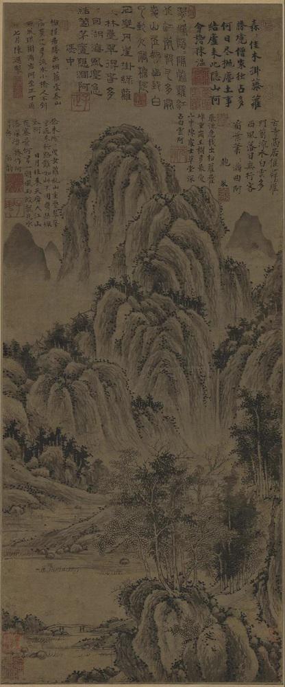 元代 陈选《岩阿琪树图轴》天津博物馆藏