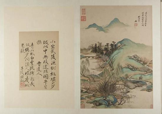 清 王鉴 《山水册页》之一 广东省博物馆藏