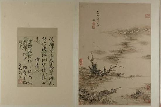 清 王鉴 《山水册页》之二 广东省博物馆藏