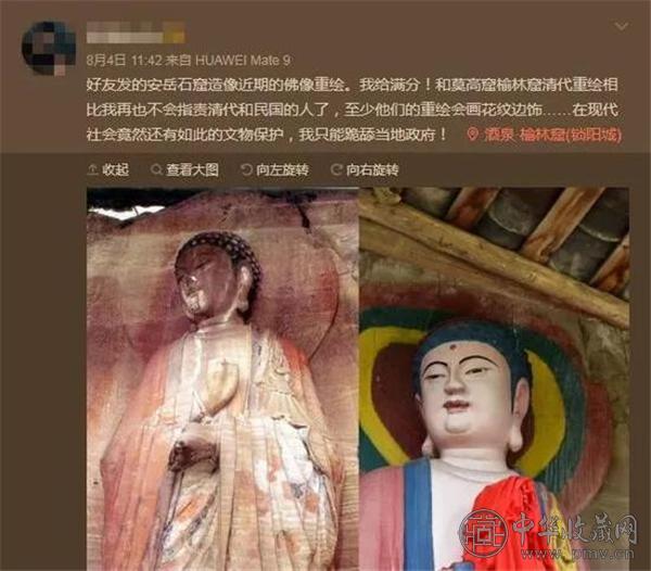 网友微博爆料.jpg