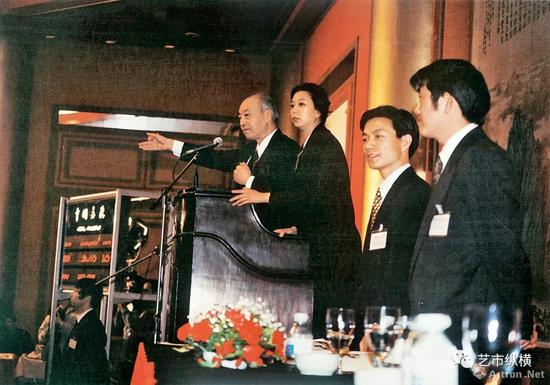 1994年中国嘉德举办首场拍卖会