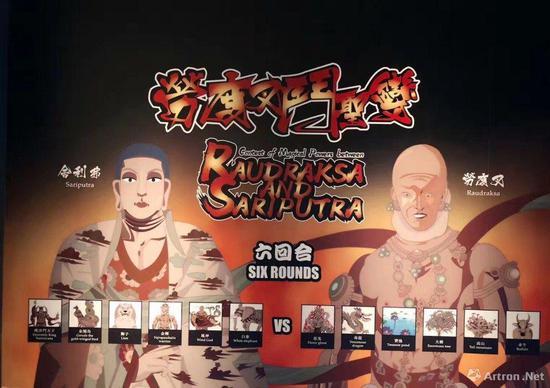 """香港文化博物馆""""数码敦煌:天上人间的故事""""展互动游戏"""
