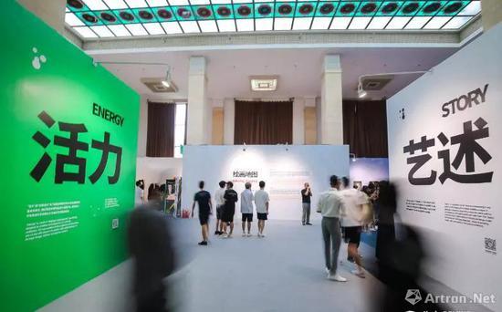 """一号馆:北京当代·艺术展 """"活力""""及""""艺述""""单元 图片:北京当代"""