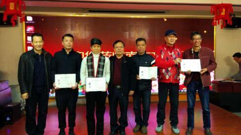 南方培训基地优秀学员颁奖仪式在南方文交所举行并取得圆满成功