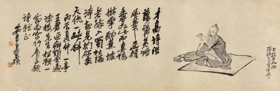 Lot 341 王震(1867-1938) 水野元直像