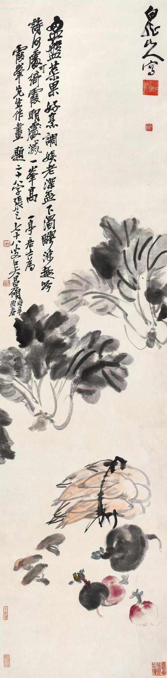 Lot 363 王震(1867-1938)清蔬伴吟趣