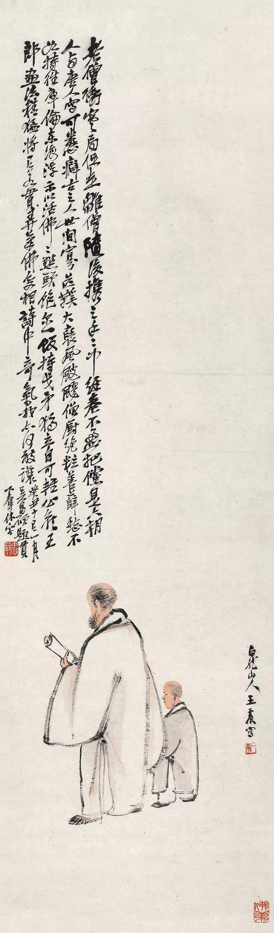Lot 318 王震(1867-1938) 传灯