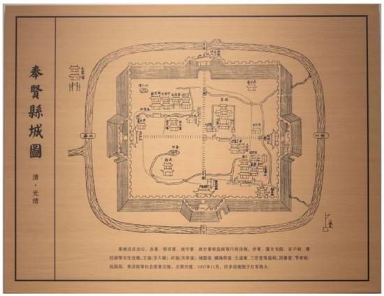 清末奉贤县城图