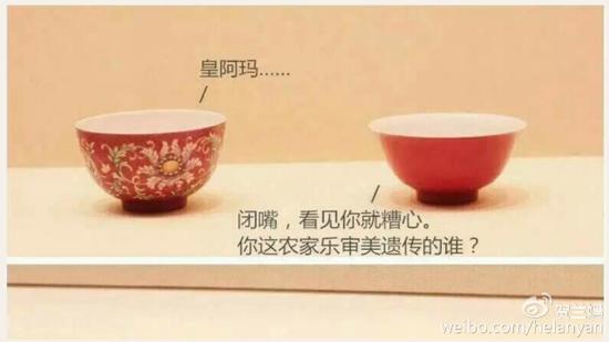 网友调侃乾隆和雍正器物审美。(左为乾隆时期,右为雍正时期)图片来自微博