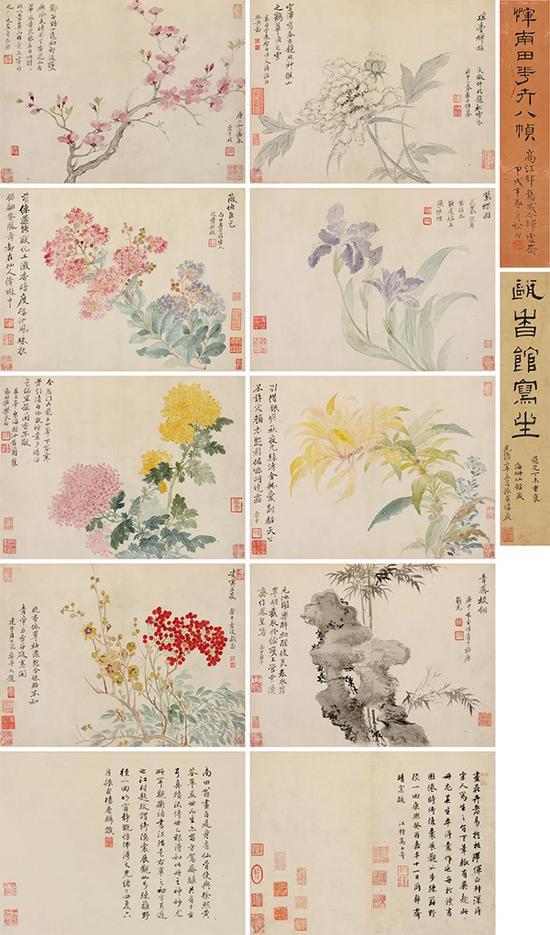 恽寿平 《花卉册》(八开) 设色纸本 26×34cm×8