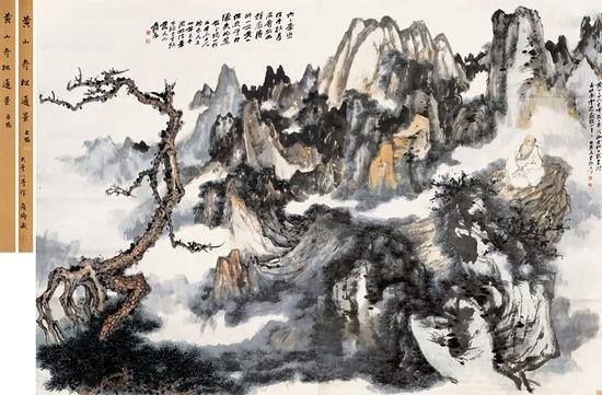 张大千 《黄山奇松通景》1962年作 立轴  207x148.5cmx2