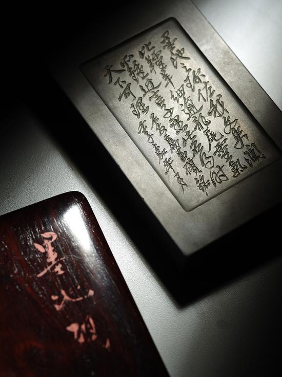 吴昌硕题,沈石友藏 砚铭