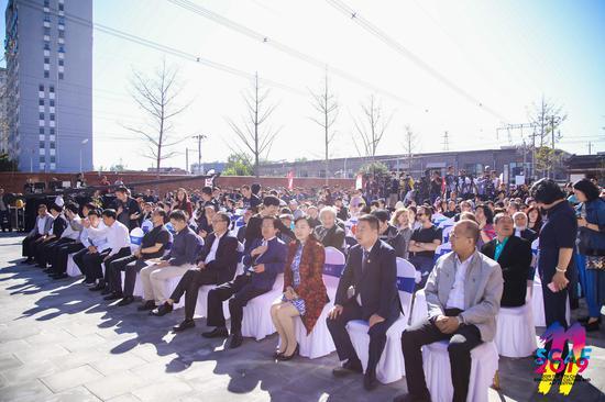 第十一届宋庄文化艺术节开幕现场