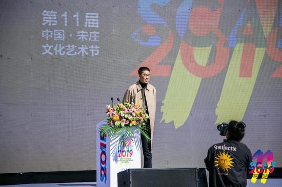 宋庄文化艺术节青年艺术家代表方旭在开幕式上发言