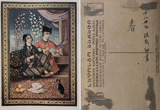 十八世纪波斯细密画《春》明信片
