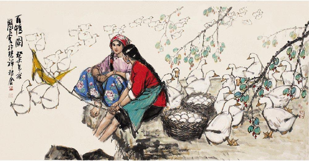 史国良 收藏资讯|艺术家|书画家|书画名人|书法家图片