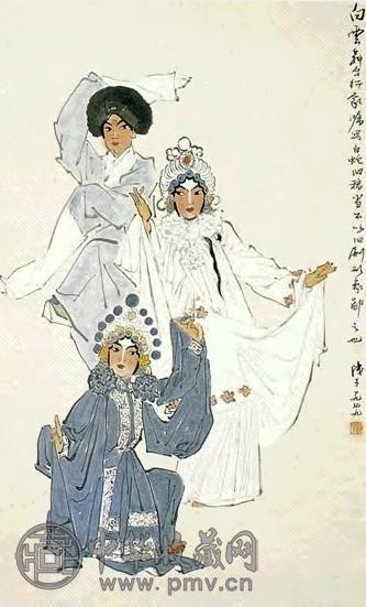 近现代 叶浅予 白蛇传人物 轴 收藏资讯|艺术家|书画